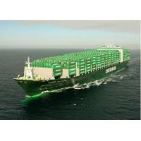 Buy cheap EVERGREEN SEA FREIGHT FROM CHINA from wholesalers