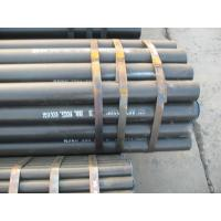 Buy cheap Hot Galvanized API Steel Pipe API 5L X42 / X52 / X56 / X60 / X65 / X70 Seamless Pipe product