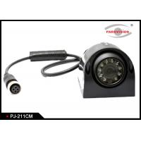 Buy cheap DC 12V - 24V Truck Rear Camera System Waterproof With 120° View Angle product