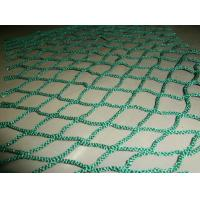 Buy cheap Nylon Golf Net from wholesalers