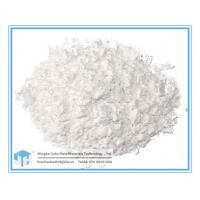 Buy cheap 4A Zeolite Detergent Powder For Laundry and Soap Powder Production from wholesalers