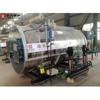 Food Factory Oil Fired High Efficiency Hot Water Boiler Boiler Working