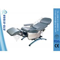 Buy cheap Multi - Functions Electric Height Adjustable Dialysis Chairs Powder coating from wholesalers