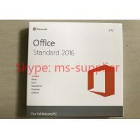 Buy cheap Microsoft Office Standard / Home and Bussiness 2016 Full Version DVD / CD Media from wholesalers