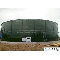 Buy cheap Customized 30000 gallon glass fused to steel water tanks fabricated from wholesalers