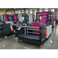 Buy cheap Gusset 18cm 100pcs/Min PP Non Woven Bag Making Machine from wholesalers
