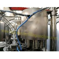 Buy cheap Mineral Water, RO Water, Spring Water Washing Filling And Capping Machine CGF18-18-6 Price product