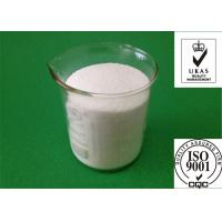 Buy cheap Raw Material Quinines CAS 130-95-0 for Antimalarial Drugs from wholesalers