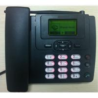 Buy cheap Black Home CDMA Fixed Wireless Phone , 450MHz FM Wireless Landline Phone ETS2055 from wholesalers