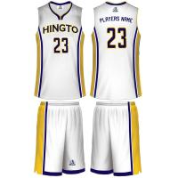 Buy cheap White / Yellow / Navy Blue Design Team Basketball Uniforms Silk Screen from wholesalers