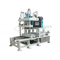 Buy cheap Automatic Paper Pulp Molding Hot Press Machine Applied Simens Servo Motor with 20 Tons from wholesalers