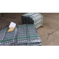 Buy cheap Grip Strut Stair Tread 200*600mm With Hot Dipped Zinc Coated For Construction from wholesalers