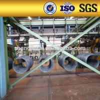Buy cheap Q195  SAE1008 8MM STEEL WIRE ROD PRICES from wholesalers