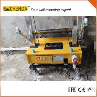 Buy cheap Steel Chain Wall Render Products Mechanical Plastering Machine Yellow Colour from wholesalers