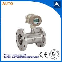 Buy cheap 304 Stainless Steel Fuel (Oil)Turbine Digital Flow meter with reasonable price from wholesalers