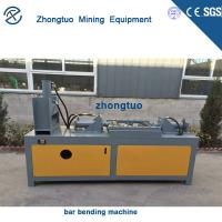 Buy cheap China character of reinforced bar forming machine Manufacturers low price from wholesalers