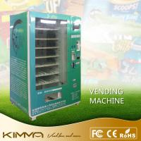 Buy cheap LCD screen tampon wet tissue sanitary pad personal care products Vending Machine Dispenser by bill and coin operated from wholesalers