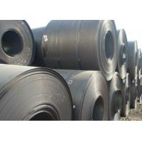 Buy cheap MTC Hot Rolled Steel Coil Different Standard Raw Steel Material Optional from wholesalers
