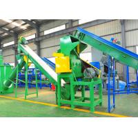 High Efficient HDPE Plastic Washing Recycling Machine With Hot Friction Washer