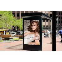 Buy cheap P2.571 Electronic Advertising Display Screen Led Light Box Display With 160º Viewing Angle from wholesalers