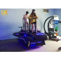 Buy cheap Real Feeling VR Theme Park With Viulux Glasses Vibration Platform product