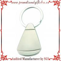 Buy cheap Promotional Blank Metal Keychain for Custom LOGO from wholesalers