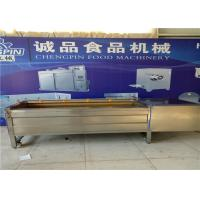 Buy cheap Stainless Steel Industrial Potato Washer, Silver Carrot Washing Machine from wholesalers