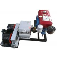 Buy cheap Cable Winch Puller 5 Ton Diesel Engine Powered Double Drum Winch from wholesalers