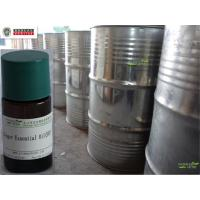 Buy cheap Ginger Root Essential Oil (CO2 Extracted) from wholesalers