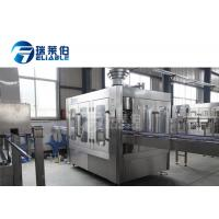 Buy cheap CSD Juice Beer Glass Bottle Filling Machine Purified Water Production Line 3500 ~ 4500BPH from wholesalers