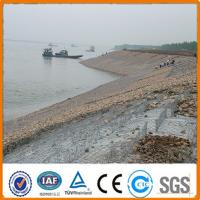 Buy cheap (ISO9001 :2008 )hot sale high quality low price galvanized gabion box(manufacture factory) from wholesalers