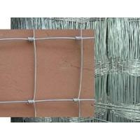 Buy cheap Galvanized Field Fence product