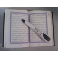 Buy cheap 2G / 4G Portable Muslim Koran reader pens, Digital Quran Pen with mp3, Repeat from wholesalers