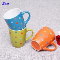 Buy cheap 2018 wholesale multi-color 11oz ceramic coffee mug with dots from wholesalers