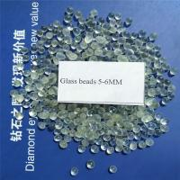 Buy cheap glass beads 5-6mm for toy stuffing from wholesalers