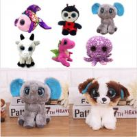 Buy cheap Cool Creative Cute Little Stuffed Animals Custom Life Size For Crane Game Machine from wholesalers