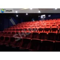 Buy cheap Playground Indoor Movie Theater Sound Vibration 4D Cinema Equipment With 500 product