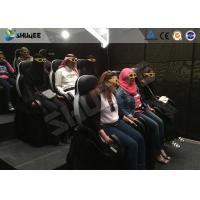 Buy cheap 110V - 230V 5D Movie Theater from wholesalers