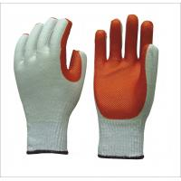 Buy cheap Labour Protection Gloves from wholesalers