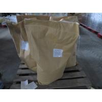 Buy cheap Agrochemicals pesticides azoxystrobin 98% powder from wholesalers