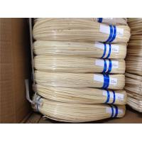 Buy cheap Rattan chair cane 2.0/ 2.2/2.25/ 2.5 mm from wholesalers