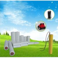 Buy cheap nice price for nicd battery from wholesalers