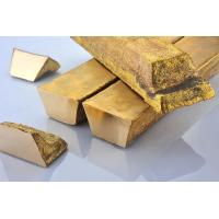 Buy cheap Die Casting Solid Brass Ingot CB752S CC752S Good Performance For Polishing And Plating from wholesalers