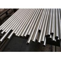 Buy cheap X-750 Inconel Nickel Alloy Corrosion Oxidation Resistance High Strength Below 1300°F from wholesalers