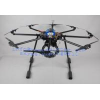 Buy cheap Remote Control Electric UAV Quadcopter , RC Model Helicopter As Sky Spy Hawk from wholesalers
