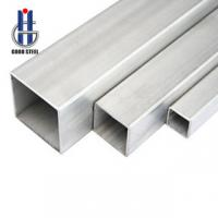 Buy cheap Stainless steel square tube-Stainless steel tube,10*10mm-150*150mm,316L from wholesalers