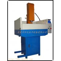 Buy cheap Automatic drilling machine JYDD-1A from wholesalers