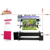Buy cheap 1440 DPI Large Format Mimaki JV33 Digital Textile Printer With High Speed from wholesalers