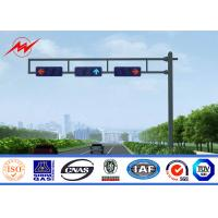 Buy cheap Explosion - Proof Outdoor Round Traffic Steel Light Pole with Cross Arm from wholesalers