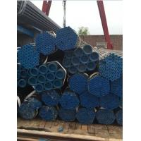 Buy cheap Hot-finished structural hollow sections (square and rectangular) Steel grades · S235JRH · S355J2H · S460NH from wholesalers